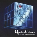 """Phi Brain: Puzzle of God (Kami no Puzzle) (Anime)"" Original Soundtrack Quebra Cabeca"