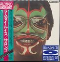 Salongo [Cardboard Sleeve (mini LP)] [Blu-spec CD] [Limited Release]