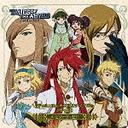 TV Anime Tales Of The Abyss Sound Episode / Drama CD (Chihiro Suzuki, Yukana, Takehito Koyasu, et al.)