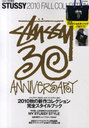 STUSSY 2010 FALL COLLECTION / Takarajimasha