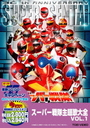 Super Sentai Theme Song Collection Vol.1 [Limited Pressing] [Priced-Down Reissue]