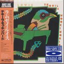 Tequila Mockinbird [Cardboard Sleeve (mini LP)] [Blu-spec CD] [Limited Release]