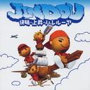 {RS} Singles Opening y Ending Yu-Gi-Oh! GX UMCK-9109
