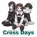 "PC Game ""CrossDays"" Theme Song Collection ThemeSongs+OriginalSoundTrack"
