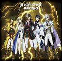 """Nobunaga The Fool (Anime)"" Intro Theme: Breakthrough / JAM Project"