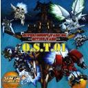 Super Robot Taisen OG Divine Wars Original Soundtrack / Animation