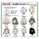 Koi to Senkyo to Chocolate Petitkko Trading Rubber Strap Box/Character Goods