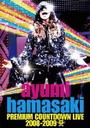 ayumi hamasaki Premium Countdown Live 2008-2009 A / Ayumi Hamasaki