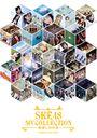 SKE48 MV Collection -Hakooshi no Nakami- / SKE48