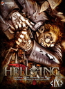 Hellsing IX [Limited Edition] [Blu-ray]