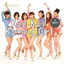Run! Run! Running Girl (Regular Edition)