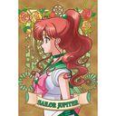 Jigsaw 300Piece Sailor Moon Crystal 300-966 SAILOR JUPITER /
