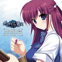 "PC Game ""GRISAIA no Kajitsu"" Outro Themes & Original Soundtrack / Game Music"