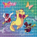 """Karneval (Anime)"" Original Soundtrack / Animation Soundtrack"