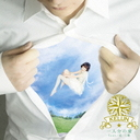 Hitori Bun No Ai Feat.Miho Ebisu / KELUN
