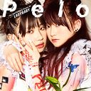 Pelo / The Idol Formerly Known As LADYBABY