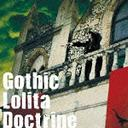 Gothic Lolita Doctrine / Yousei Teikoku