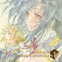 """Medaka Box"" Original Soundtrack vol.1"