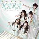 Jet Coaster Love / KARA