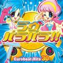 Love Parapara - Eurobeat Hits 30! / V.A.