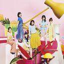 Hey, Girls! (Type C) [CD]