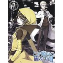 To Aru Majutsu no Index II  Vol.7 [w/ CD-ROM, Limited Edition] [Blu-ray]