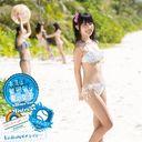 Kimi wa Mujaki na Natsu no Joo - This Summer Girl Is an Innocent Mistress - / Jump! / Natsu no Yoru wa Mijikasugiru Kedo... / Niji no Conquistador