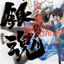 Gintama Original Soundtrack 4