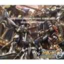 Playstation 2 Game Super Robot Taisen OG Original Generations Original Soundtrack / Game Music