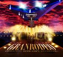 Granrodeo Greatest Hits - Gift Registry[CD+DVD]