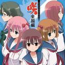 """Saki Zenkoku Hen (Anime)"" Original Soundtrack / Animation Soundtrack (Takeshi Watanabe)"