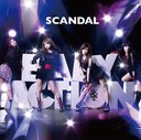 Baby Action / SCANDAL