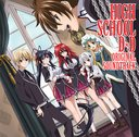"""High School DxD (Anime)"" Original Soundtrack"