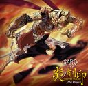 """GARO - Hono no Kokuin - (Anime)"" Intro Theme: Hono no Kokuin - DIVINE FLAME - / JAM Project"