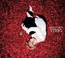 2012 / Acid Black Cherry