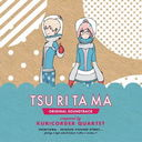 Tsuritama Original Soundtrack