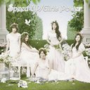 Speed Up / Girl's Power [w/ DVD, Limited Edition / Type B / Jacket B]