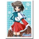 Bushiroad Sleeve Collection High Grade Vol.379 Kanon Shiori Misaka/Character Goods