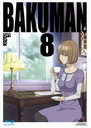 BAKUMAN. 8 [w/ CD, Limited Edition] [Blu-ray]