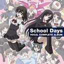 """School Days"" Vocal Complete Album"
