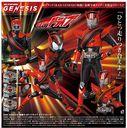 Real Action Heroes RAH GENESIS Kamen Rider Drive (Masked Rider Drive) Type Speed /