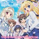 """Da Capo III (Anime)"" Original Soundtrack"