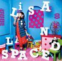 Landspace / LiSA