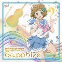 """Hibike! Euphonium (TV Anime)"" Character Song Vol.1 / Sapphire Kawashima (Moe Toyota)"