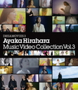 DREAMOVIES 3 Music Video Collection [Blu-ray]