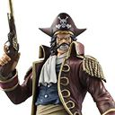 Portrait.Of.Pirates One Piece Series NEO-DX Gol D. Roger (Excellent Model Series)/Figure/Doll
