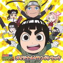 Rock Lee no Seishun Full-Power Ninden (Anime) Original Soundtrack