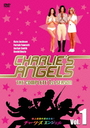 Charlie's Angels The Complete 1st Season Vol.1 [Priced-down Reissue]
