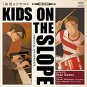 """Sakamichi no Apollon (Sakamichi no Apollo) (TV Anime)"" Original Soundtrack"