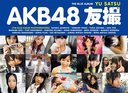 AKB48 Yusatsu THE BLUE ALBUM / AKB48 / SKE48